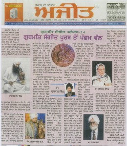 Daily Ajit Jalandhar article
